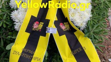 Photo of Στεφάνια από ΠΑΕ, ΚΑΕ, ΑΣ και SUPER3 στη κηδεία του Ψηφίδη (pics)