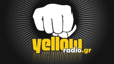 Photo of Η ΕΠΙΣΤΡΟΦΗ ΤΟΥ YELLOW RADIO ΣΤΑ ΕΡΤΖΙΑΝΑ ΚΑΙ ΤΟ ΣΥΝΔΡΟΜΗΤΙΚΟ ΑΝΟΙΓΜΑ!
