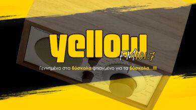 Photo of Tο Yellow Radio επιστρέφει στα ερτζιανά, επιστρέφει στους 101,7 FM! Δυνατά, πιο δυνατά, πιο δυνατά!