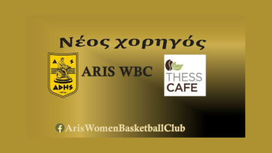 Photo of Μπάσκετ γυναικών: Συμφωνία με νέο χορηγό