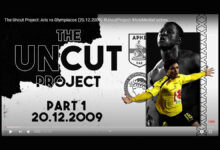 Photo of The Uncut Project: Το ντέρμπι του 2010 μέσα από το Oudaba